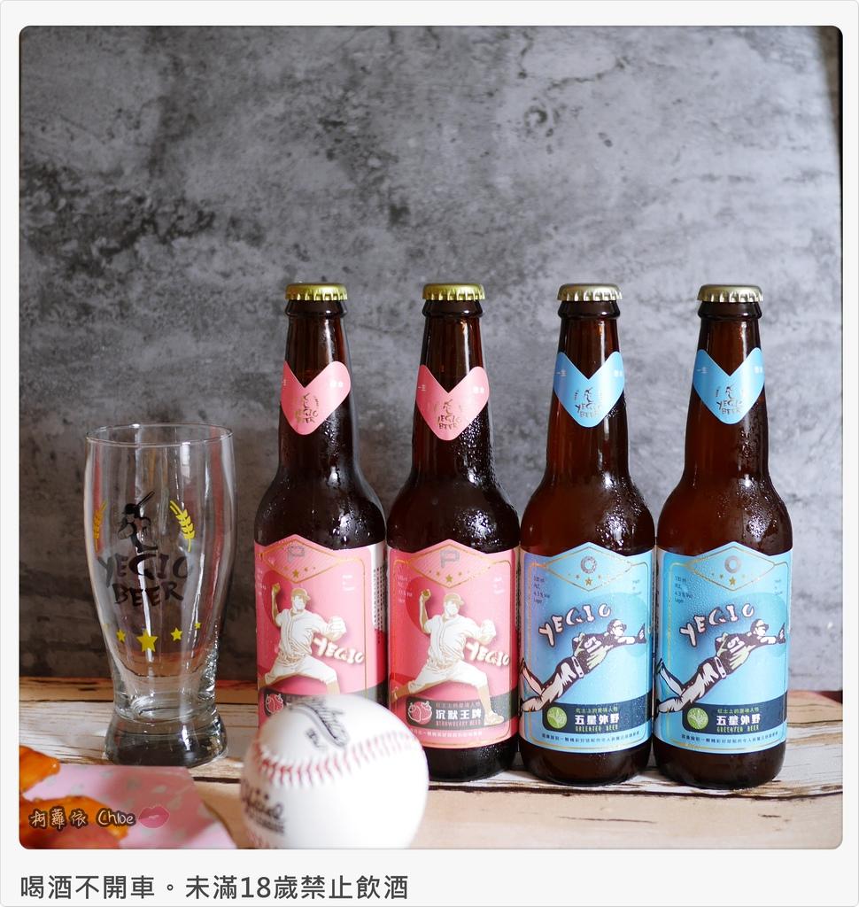 野球人精釀啤酒投手拉格草莓啤酒外野冷翡翠茶啤酒1.JPG