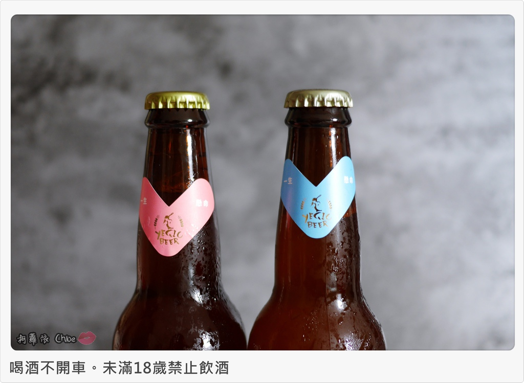 野球人精釀啤酒投手拉格草莓啤酒外野冷翡翠茶啤酒7.JPG