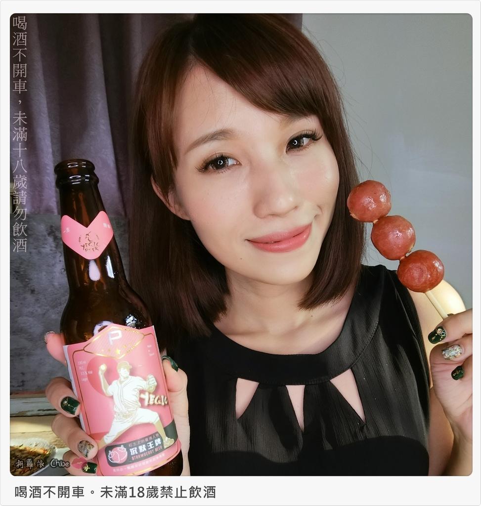 野球人精釀啤酒投手拉格草莓啤酒外野冷翡翠茶啤酒8.JPG