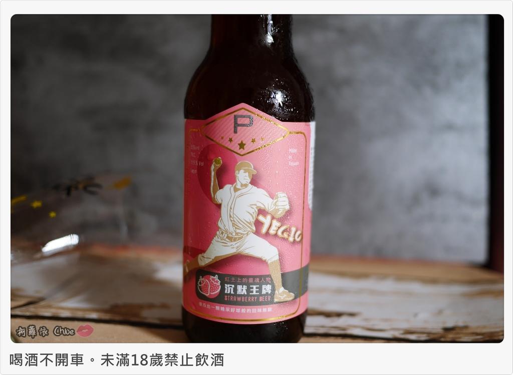 野球人精釀啤酒投手拉格草莓啤酒外野冷翡翠茶啤酒9.JPG