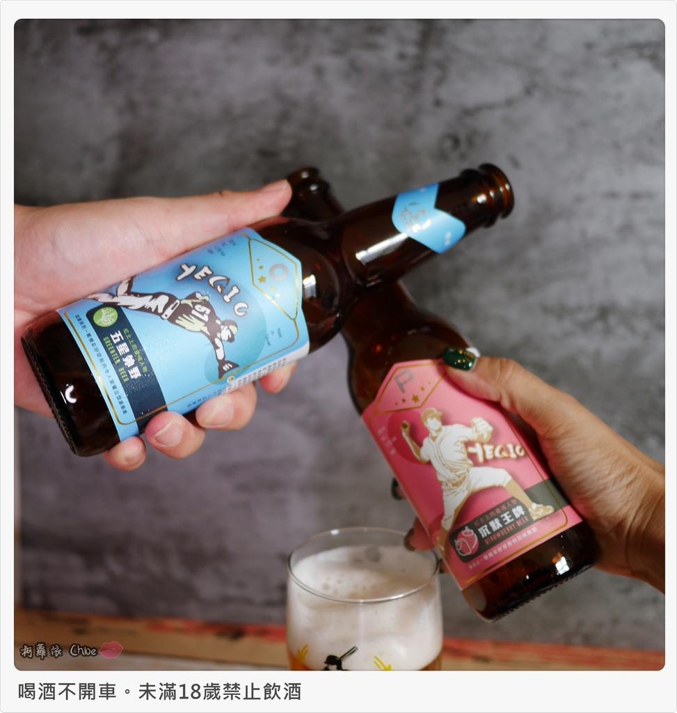野球人精釀啤酒投手拉格草莓啤酒外野冷翡翠茶啤酒10.JPG