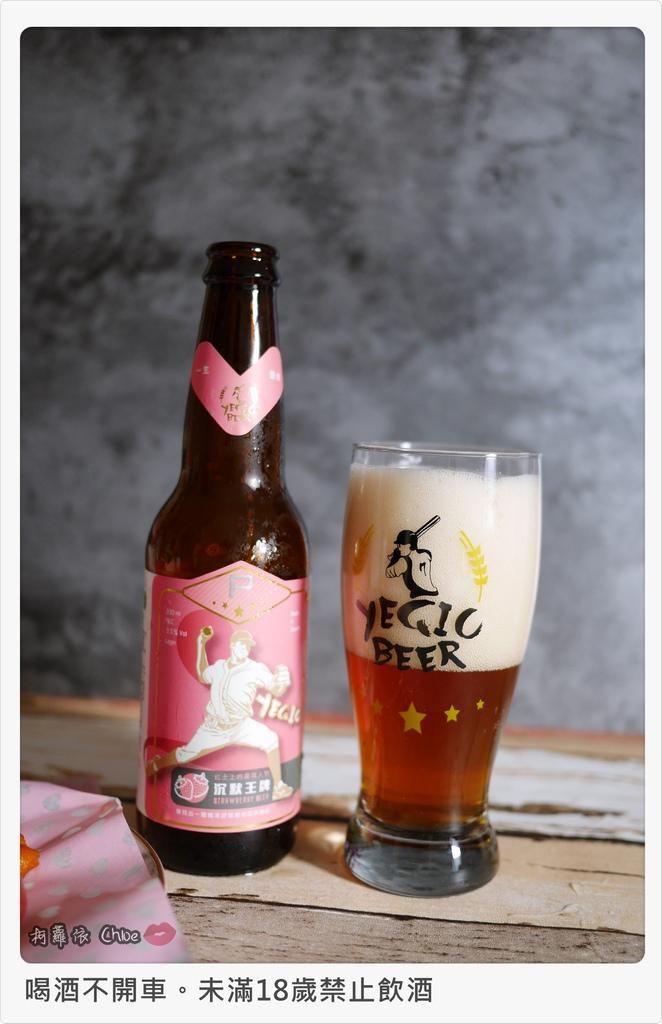 野球人精釀啤酒投手拉格草莓啤酒外野冷翡翠茶啤酒12.JPG
