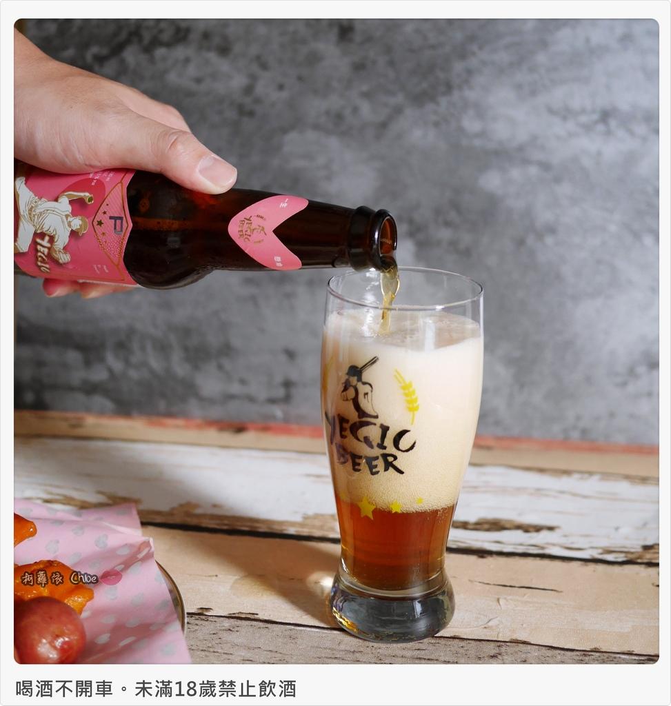 野球人精釀啤酒投手拉格草莓啤酒外野冷翡翠茶啤酒11.JPG
