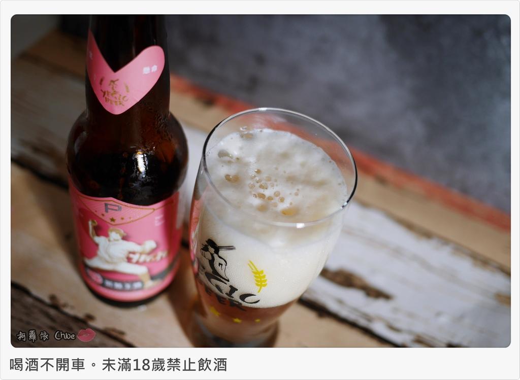野球人精釀啤酒投手拉格草莓啤酒外野冷翡翠茶啤酒13.JPG