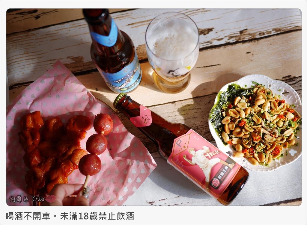 野球人精釀啤酒投手拉格草莓啤酒外野冷翡翠茶啤酒14.JPG