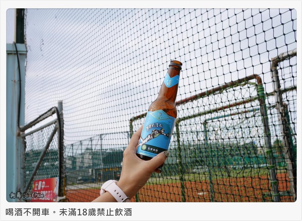 野球人精釀啤酒投手拉格草莓啤酒外野冷翡翠茶啤酒16.JPG