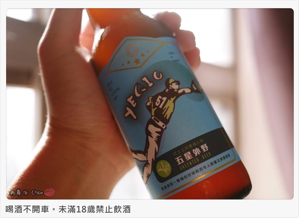 野球人精釀啤酒投手拉格草莓啤酒外野冷翡翠茶啤酒18.JPG