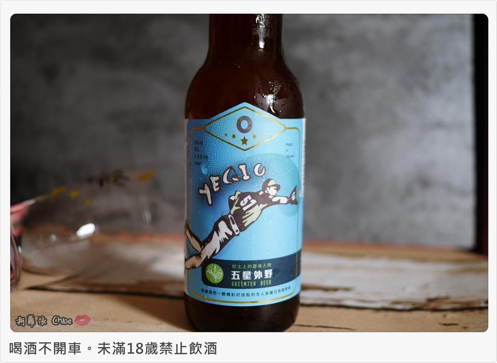 野球人精釀啤酒投手拉格草莓啤酒外野冷翡翠茶啤酒17.JPG