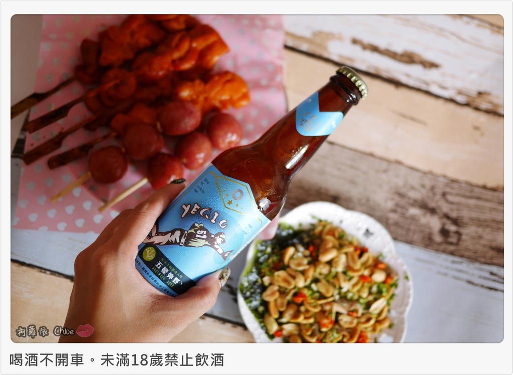 野球人精釀啤酒投手拉格草莓啤酒外野冷翡翠茶啤酒20.JPG