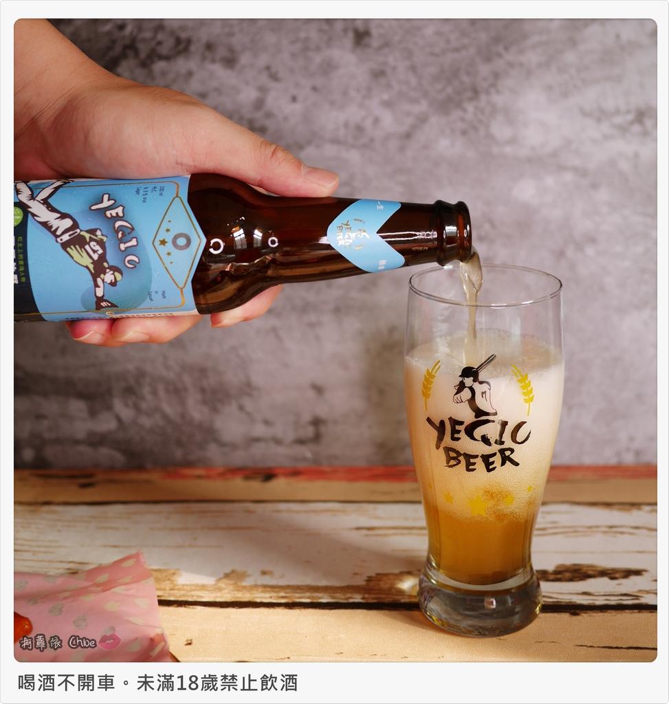 野球人精釀啤酒投手拉格草莓啤酒外野冷翡翠茶啤酒21.JPG
