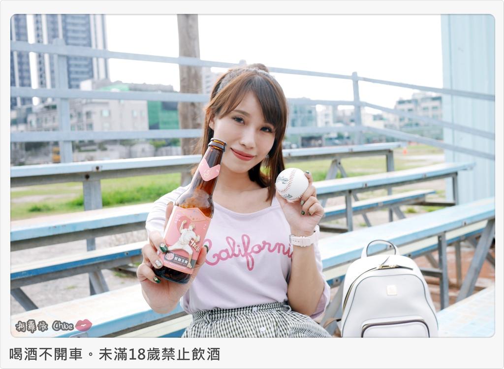 野球人精釀啤酒投手拉格草莓啤酒外野冷翡翠茶啤酒25.JPG