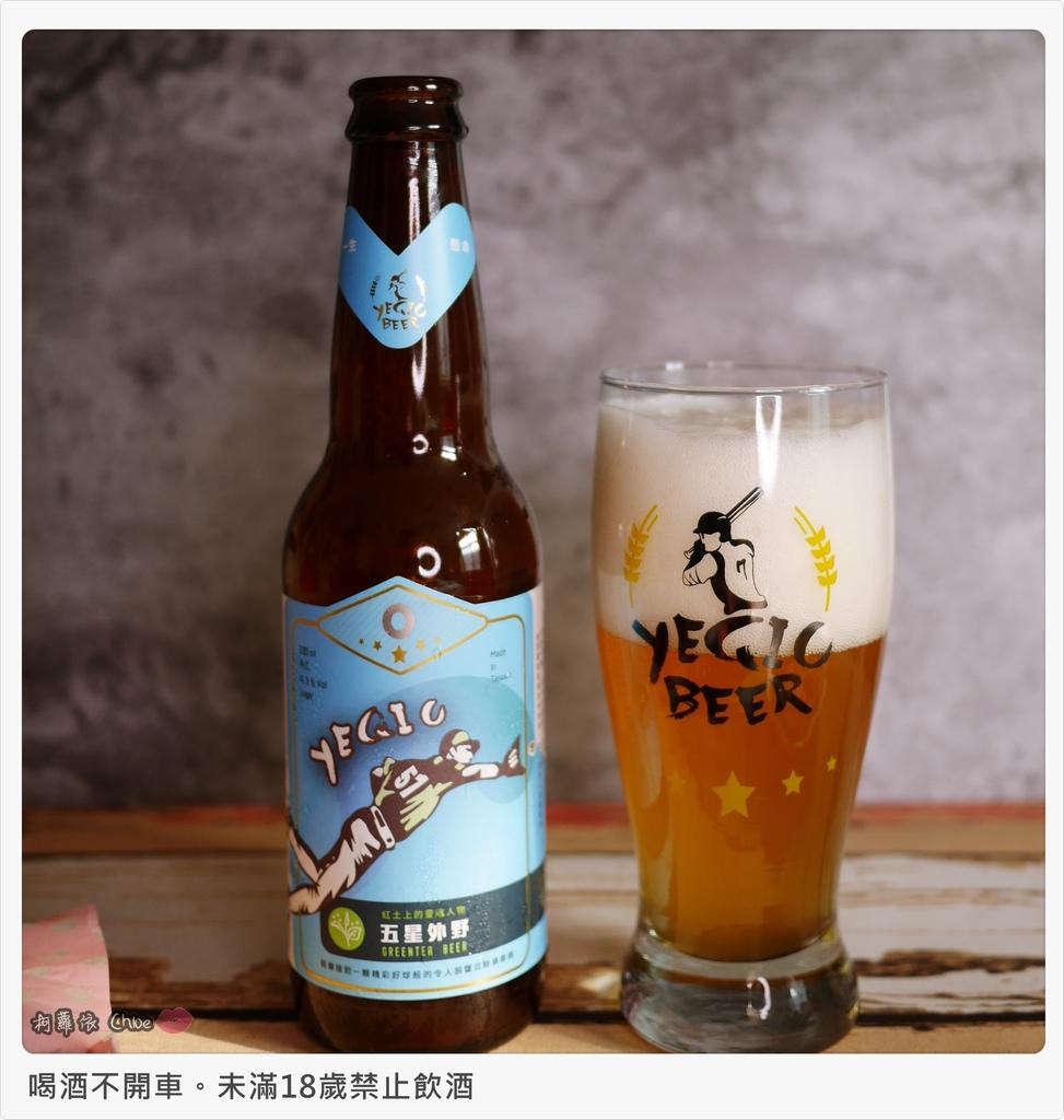 野球人精釀啤酒投手拉格草莓啤酒外野冷翡翠茶啤酒22.JPG