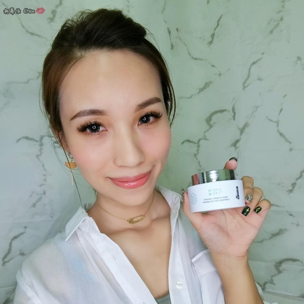 Dr. Brandt益膚平衡系列 益膚平衡舒緩面膜 益膚平衡淨透精華12.JPG