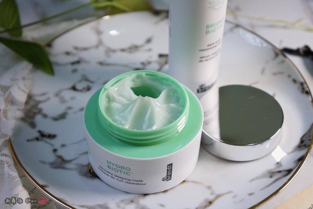 Dr. Brandt益膚平衡系列 益膚平衡舒緩面膜 益膚平衡淨透精華13.JPG
