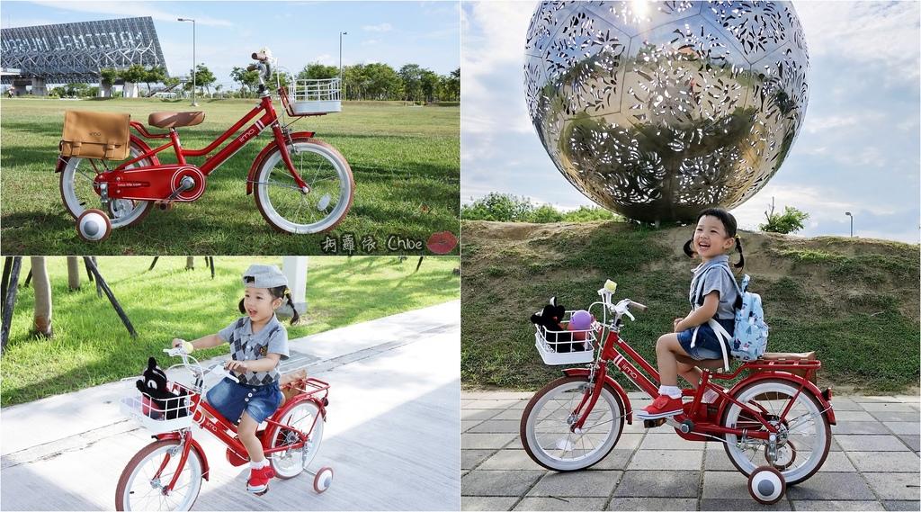 日本超人氣品牌 iimo兒童腳踏車16吋.jpg