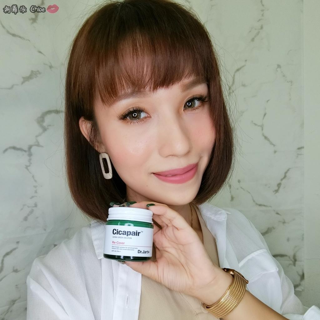 Dr.Jart+老虎草呼呼修護精華老虎草呼呼柔膚潤色霜9A.JPG