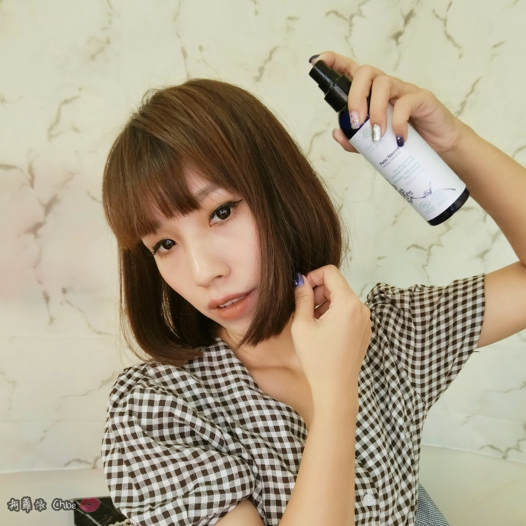 One Day Bio法國有機薰衣草花水13.JPG