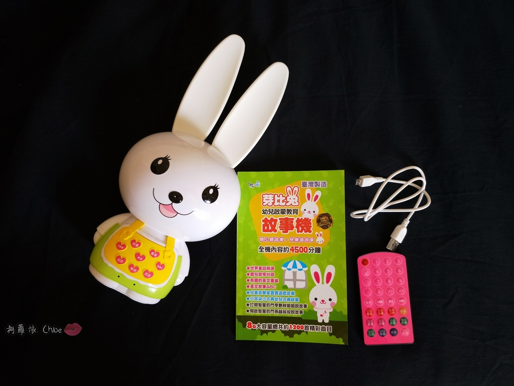 第二代芽比兔故事機(粉紅) + 台灣製造Hello Kitty音樂故事棒 開箱分享2.jpg