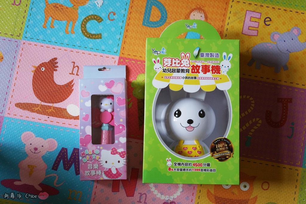 第二代芽比兔故事機(粉紅) + 台灣製造Hello Kitty音樂故事棒 開箱分享1.JPG