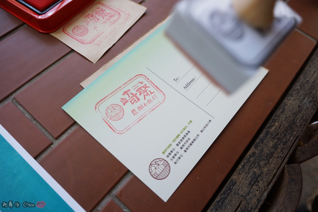 親子旅遊景點 台南一日遊 崎聚農創市集 龍崎IG打卡秘境景點 行程規劃1.JPG