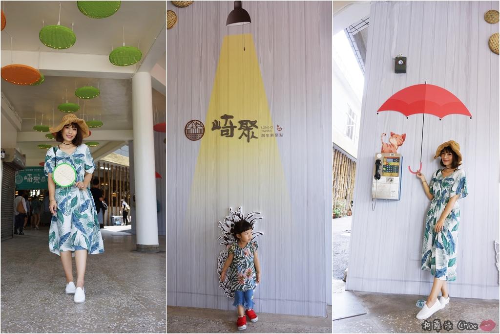親子旅遊景點 台南一日遊 崎聚農創市集 龍崎IG打卡秘境景點 行程規劃32.jpg