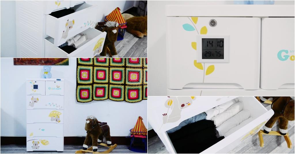 +O家窩 薇樂溫濕感測收納櫃 衣物收納櫃開箱.jpg