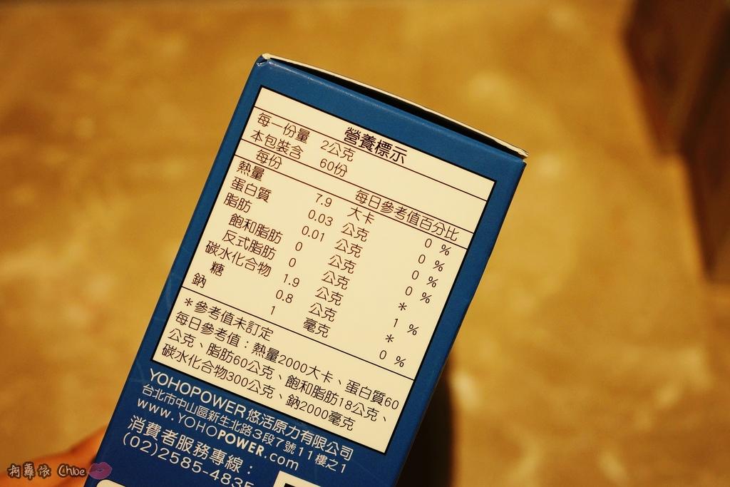 悠活原力YOYO敏立清益生菌多多原味7.JPG