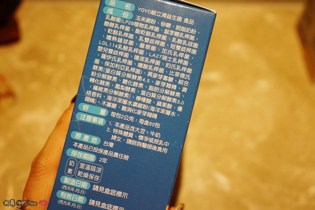 悠活原力YOYO敏立清益生菌多多原味6.JPG