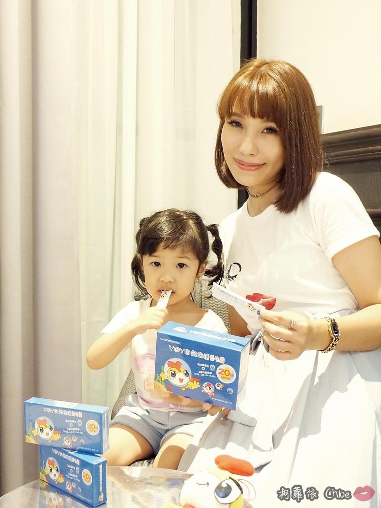 兒童補充營養-19