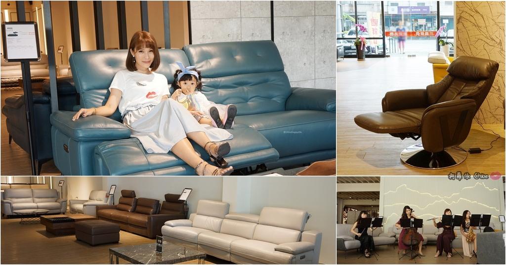 高雄沙發 歐美流行全牛皮沙發 義大利皮革電動沙發就在三商傢俱.jpg