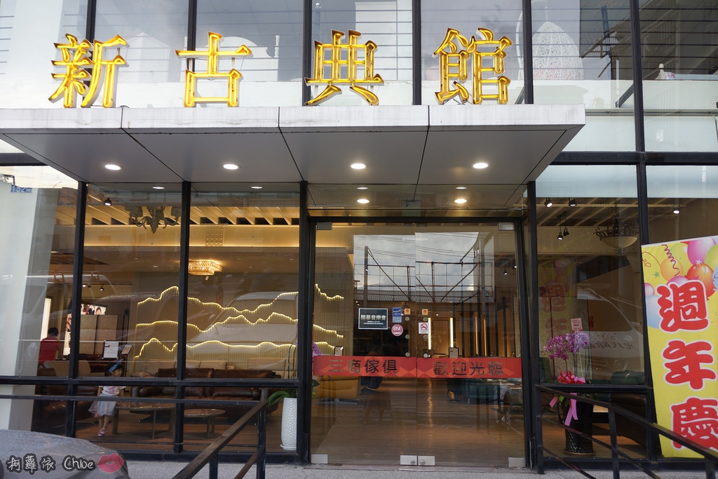 高雄沙發 歐美流行全牛皮沙發 義大利皮革電動沙發就在三商傢俱1.JPG