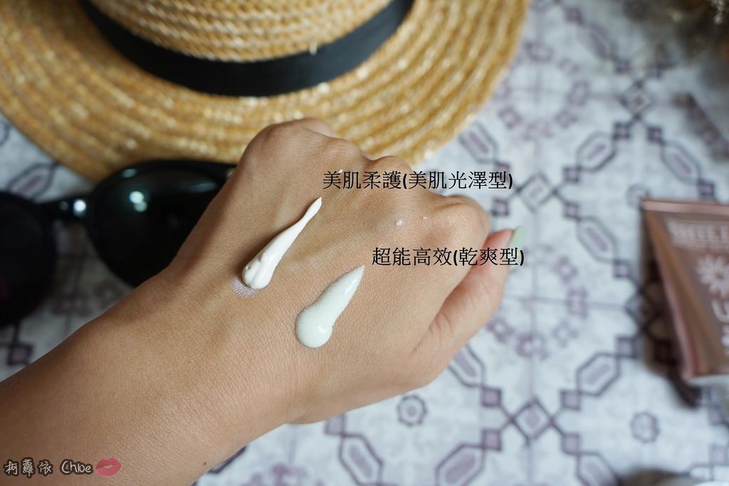 SHILLS 舒兒絲 經典明星產品清單大公開 面膜防曬杏仁酸36.JPG