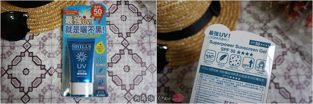 SHILLS 舒兒絲 經典明星產品清單大公開 面膜防曬杏仁酸39.jpg
