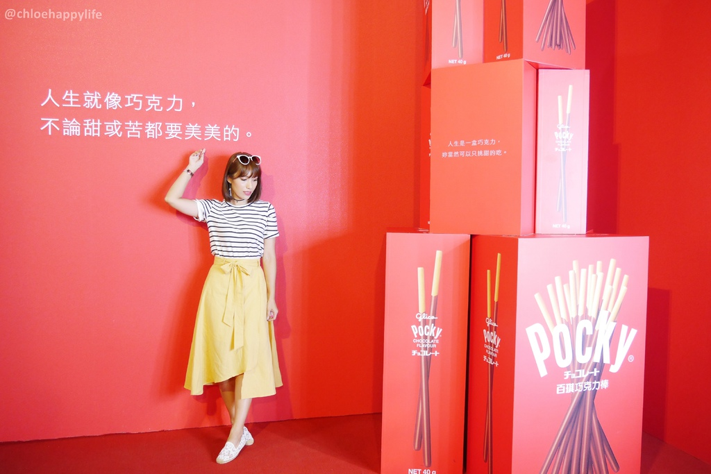 玩美攝影棚Studio x Pocky Deco Art高雄駁二13.JPG