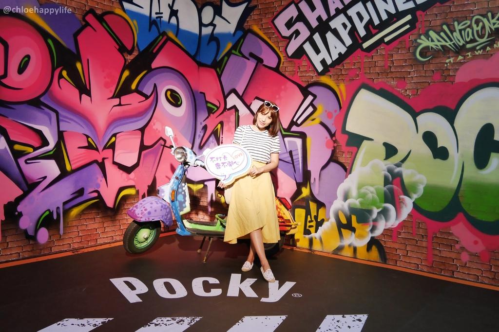玩美攝影棚Studio x Pocky Deco Art高雄駁二27.JPG