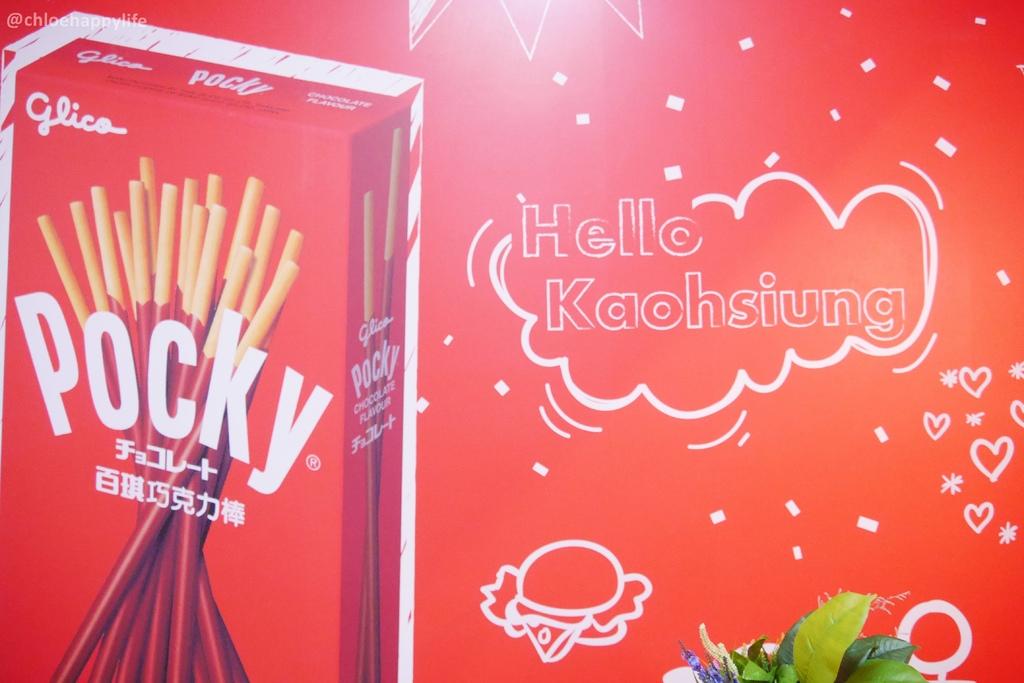 玩美攝影棚Studio x Pocky Deco Art高雄駁二39.JPG