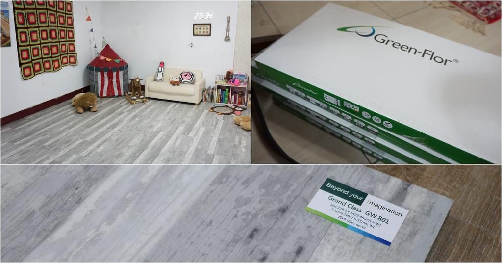 裝潢改造地板裝修富銘地板高雄富銘地板歐洲品牌地板免費到府安裝丈量.jpg