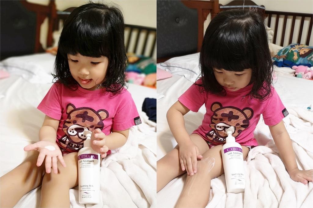 呵護全家人的肌膚!媽媽寶寶一起保養無負擔 Cebelia 絲寶麗寡胜肽、潤澤保養系列9.jpg
