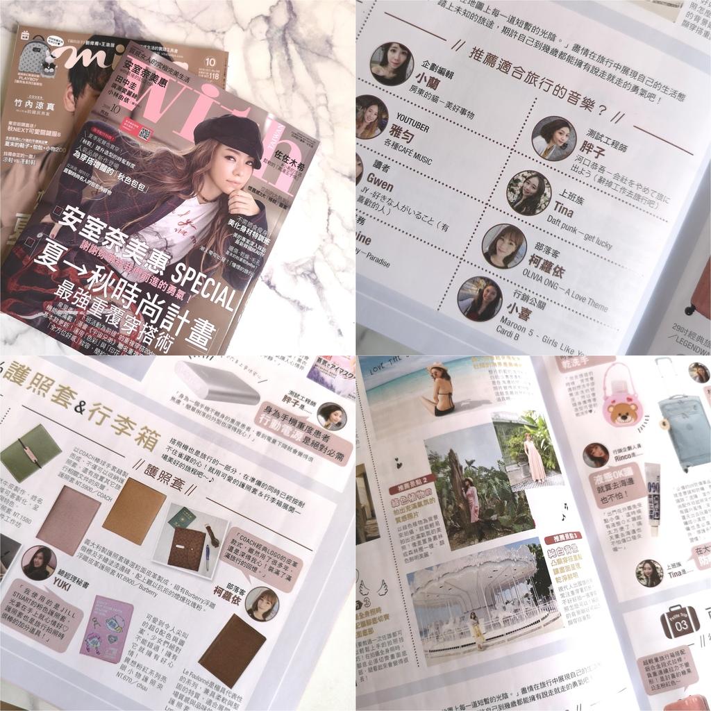 201810月號with雜誌.jpg