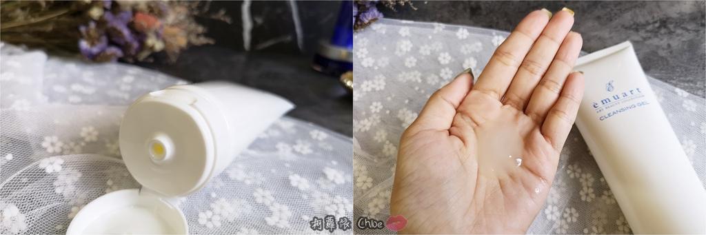 給肌膚溫柔呵護!來自日本愛美人emuart化妝品5.jpg