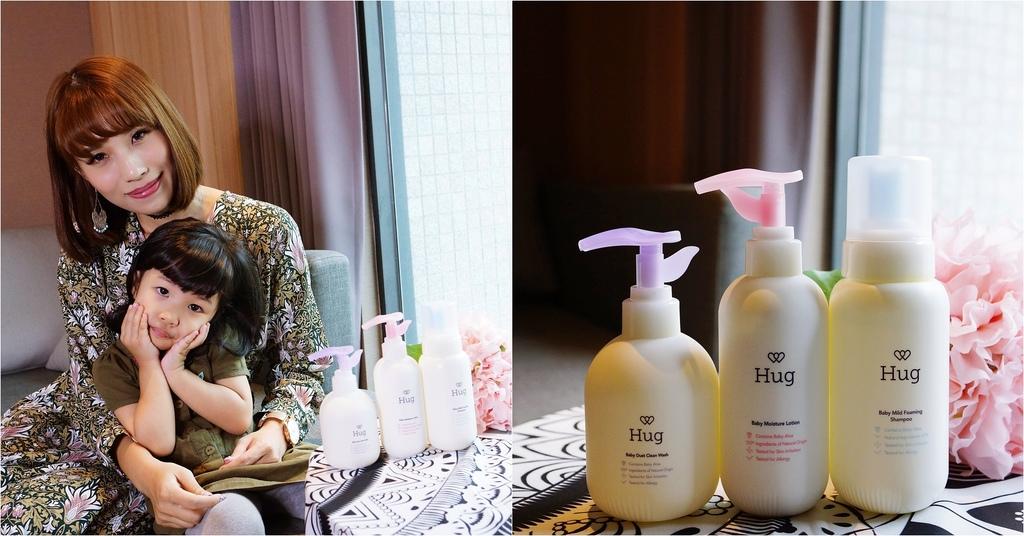 母嬰 給寶貝溫柔的清潔保養呵護!Hug 韓國頂級嬰幼兒護膚品牌.jpg