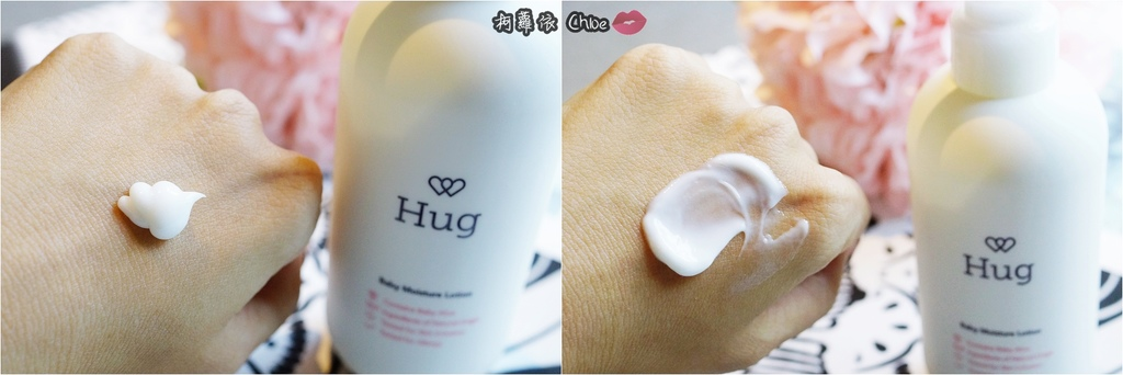 母嬰 給寶貝溫柔的清潔保養呵護!Hug 韓國頂級嬰幼兒護膚品牌18A.jpg