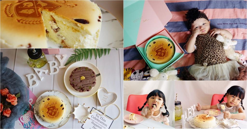 彌月蛋糕推薦 起士公爵CheeseDuke 回歸真實的純粹美味 !無罪惡感乳酪蛋糕.jpg