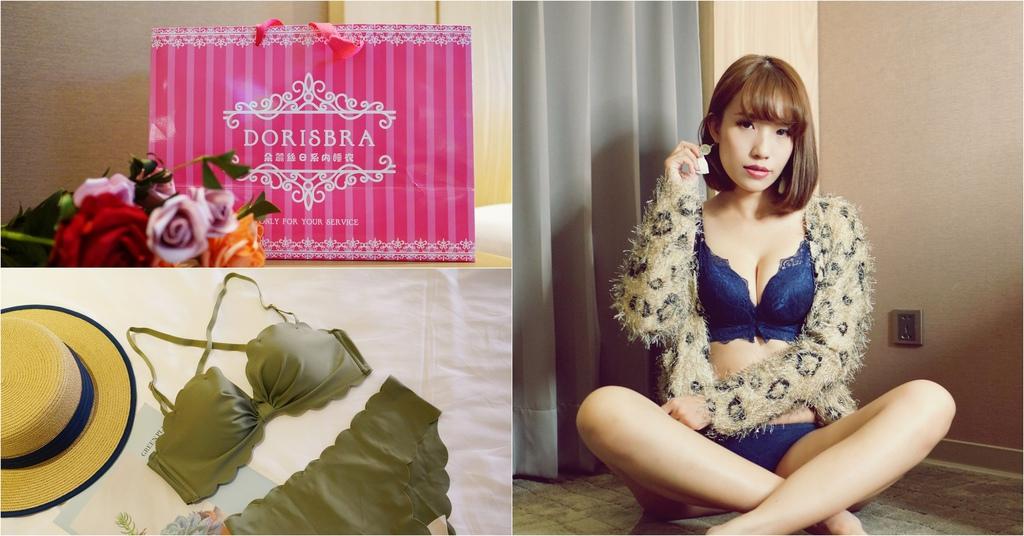 台南高雄 朵麗絲日系內衣 每週上市多款新品 實體門市試穿更放心.jpg