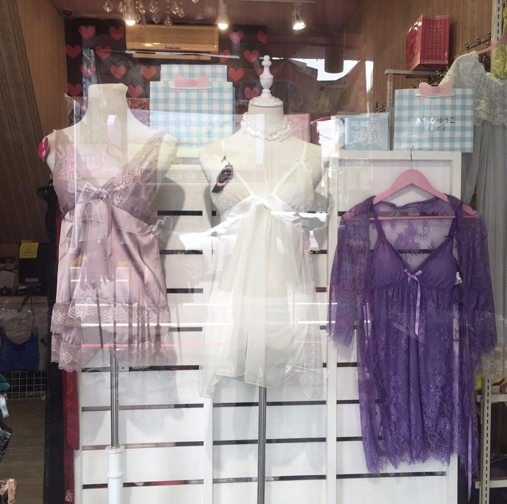 台南高雄 朵麗絲日系內衣 每週上市多款新品 實體門市試穿更放心1A.jpg