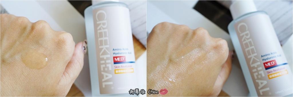 慢,即是快!修護肌膚找到完美平衡 CREEKHEAL珂芮爾 MED+醫系列5A.jpg