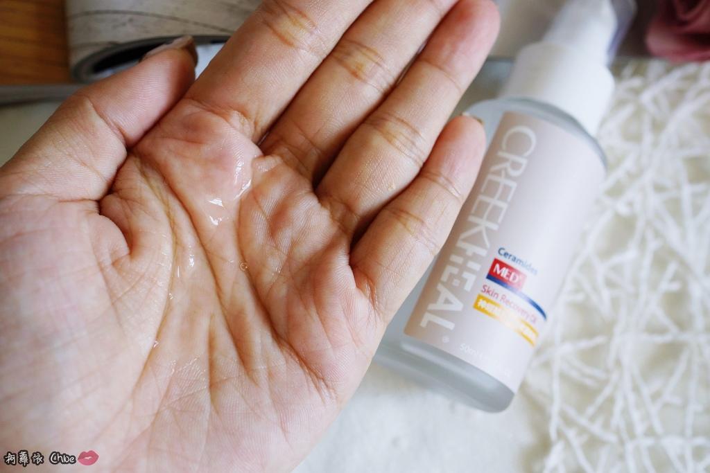 慢,即是快!修護肌膚找到完美平衡 CREEKHEAL珂芮爾 MED+醫系列11.JPG