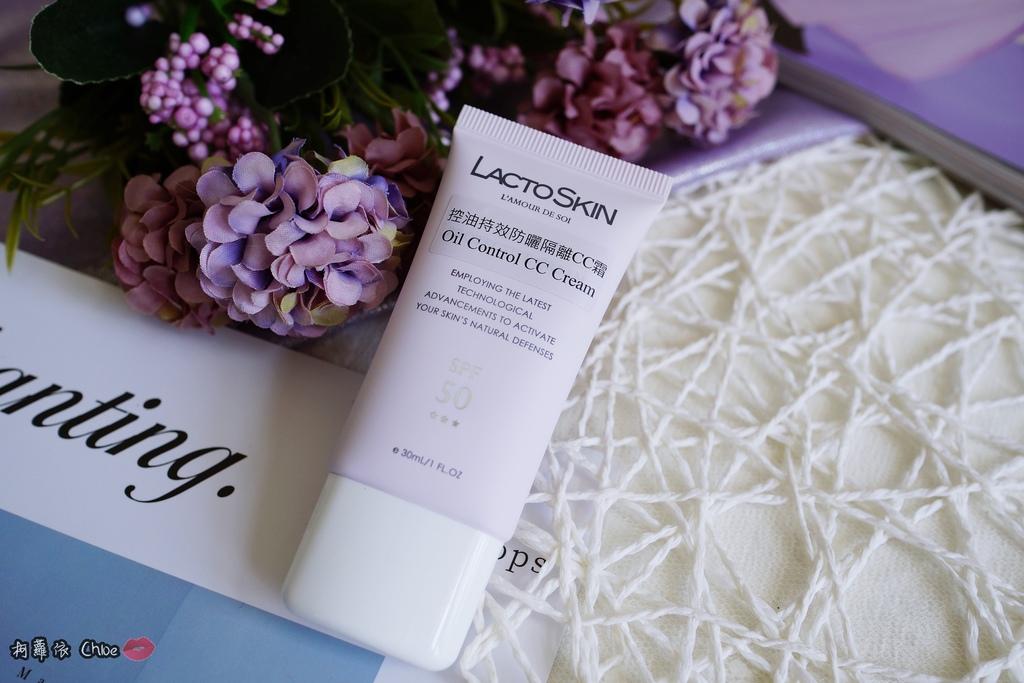 氣墊底妝又一強者LactoSkin全面防禦賦活淨透氣墊敏兒也能安心拍出舒適感光澤肌4.JPG