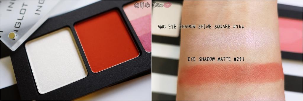 歐美彩妝 來自波蘭INGLOT 超多彩妝組合自由配!兩款眼妝LOOK試色分享14.jpg