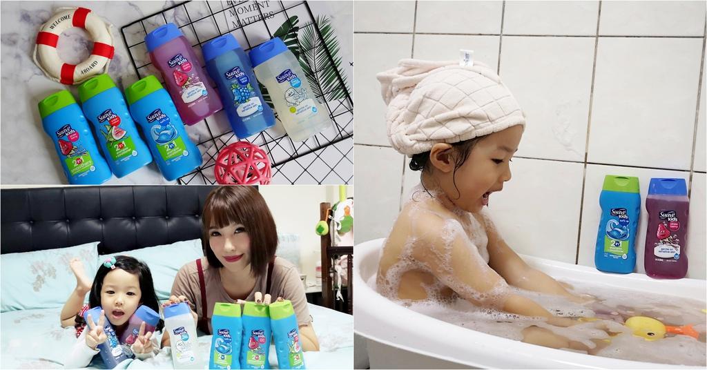 可愛甜甜香味 洗澡好好玩!泡沫細緻溫和好沖洗 Suave Kids 洗護二合一洗髮精洗髮精 沐浴乳 2-12 歲兒童適用.jpg